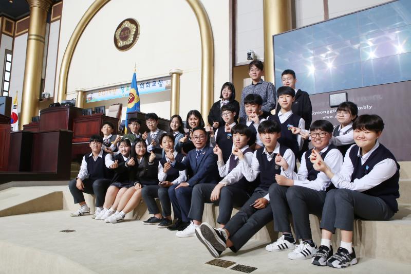 2019년도 제7회 청소년 의회교실
