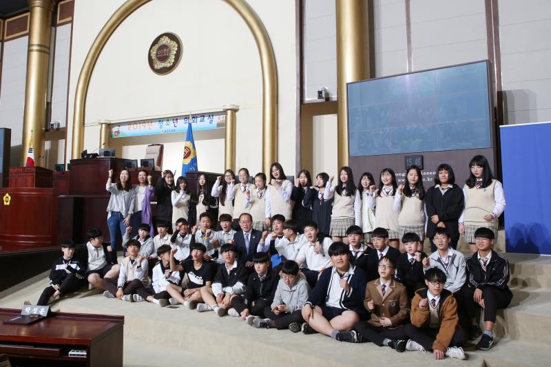 2019년 제9회 청소년 의회교실