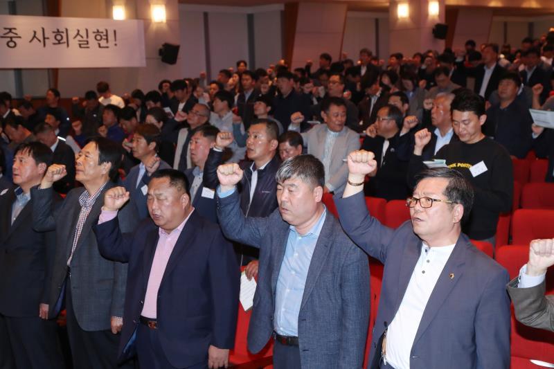 제129주년 세계 노동절 기념대회