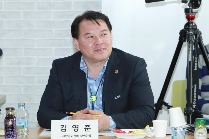 경기도의회 도시환경위원회 현장방문