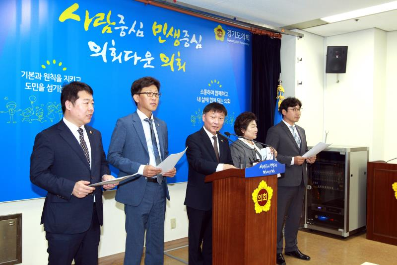 더불어민주당 대표단 기자회견