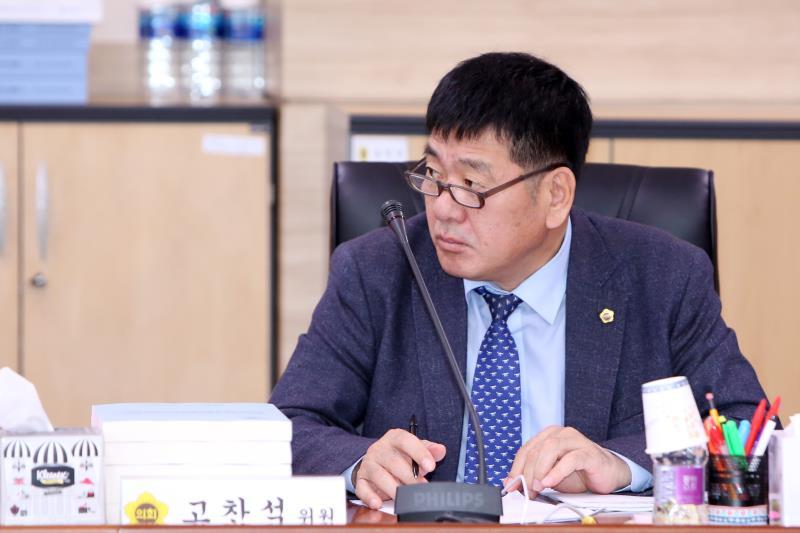 제5차 경기도 친환경 학교급식 부정계약등 행정사무조사 특별위원회 (오전)