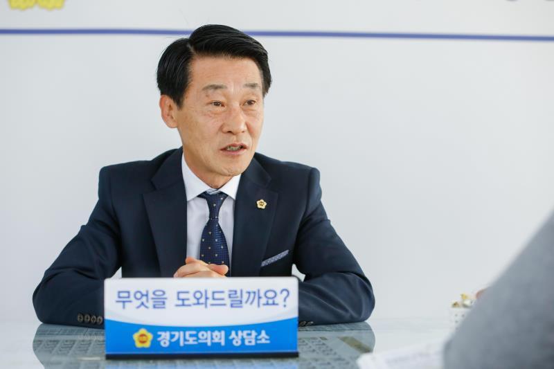 우리 지역 도의원을 만나다 - 김경근 의원