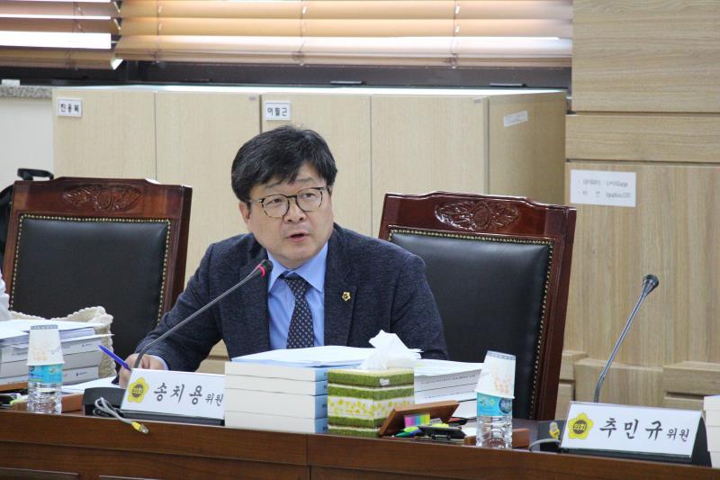 제3차 경기도 친환경 학교급식 부정계약 등 행정사무조사 특별위원회