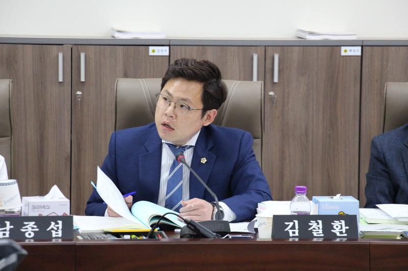 농정해양위원회 제1회 추경 예산안 심의