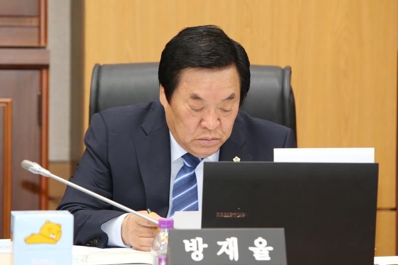 제335회 임시회 제1차 제1교육위원회