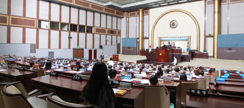 2019년 제13회 청소년 의회교실