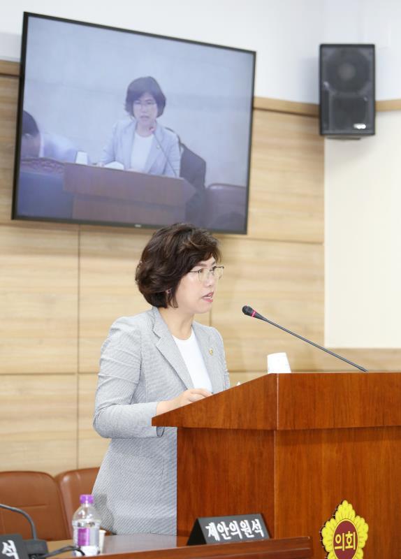 제335회 임시회 제1차 의회운영위원회