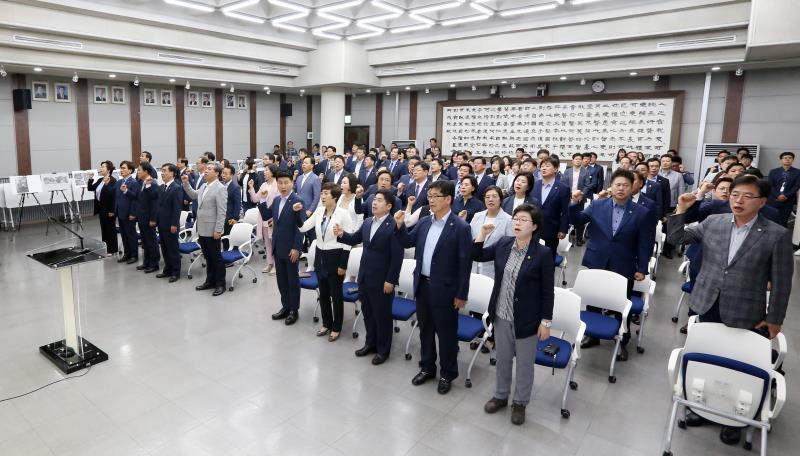 제39주년 5.18 민주화운동 기념식