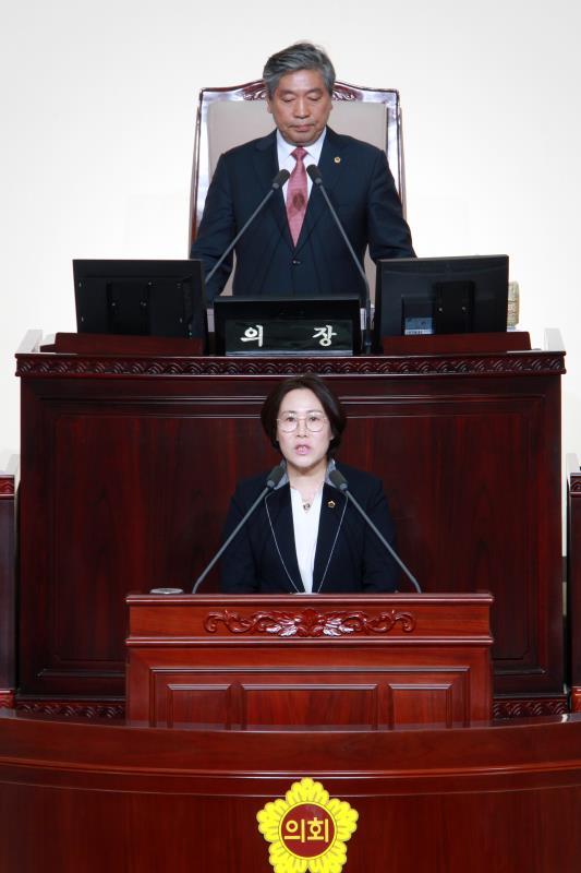 제335회 임시회 제4차 본회의 5분자유발언