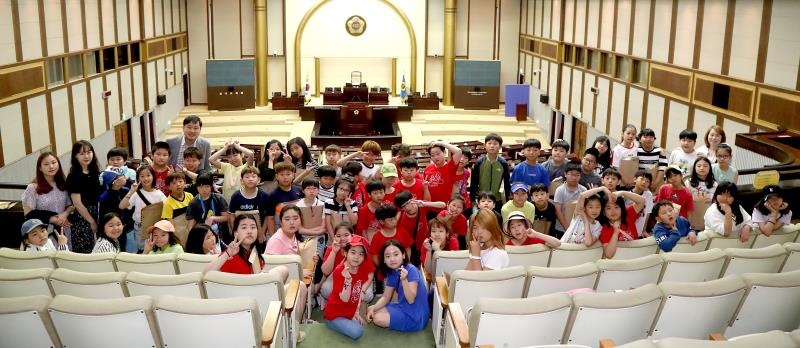 수원초등학교 의회견학