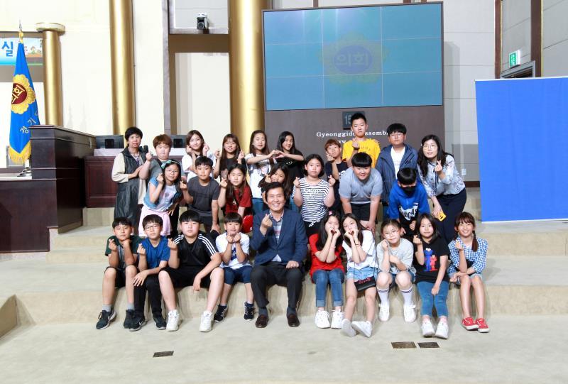 2019년도 제14회 청소년 의회교실