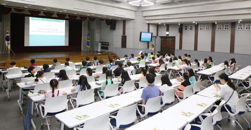 화성 숲속초등학교 도의회 견학