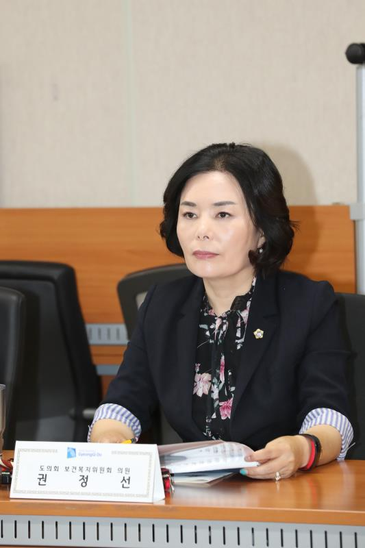 사회서비스원 자문위원회