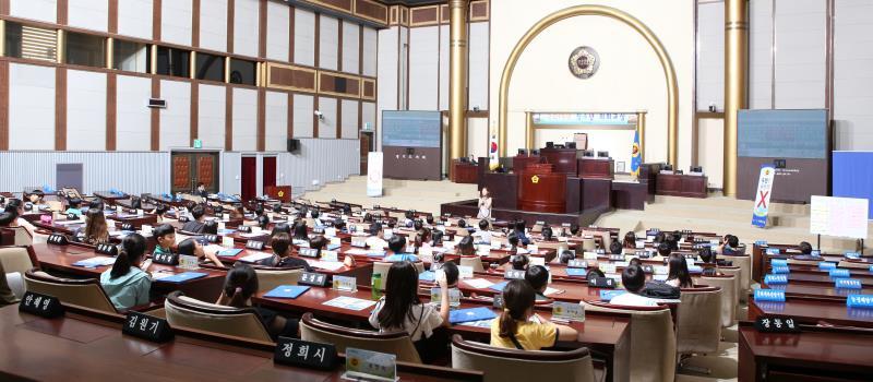 2019년 제17회 청소년 의회교실