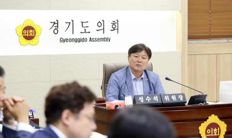 제336회 정례회 제1차 농정해양위원회