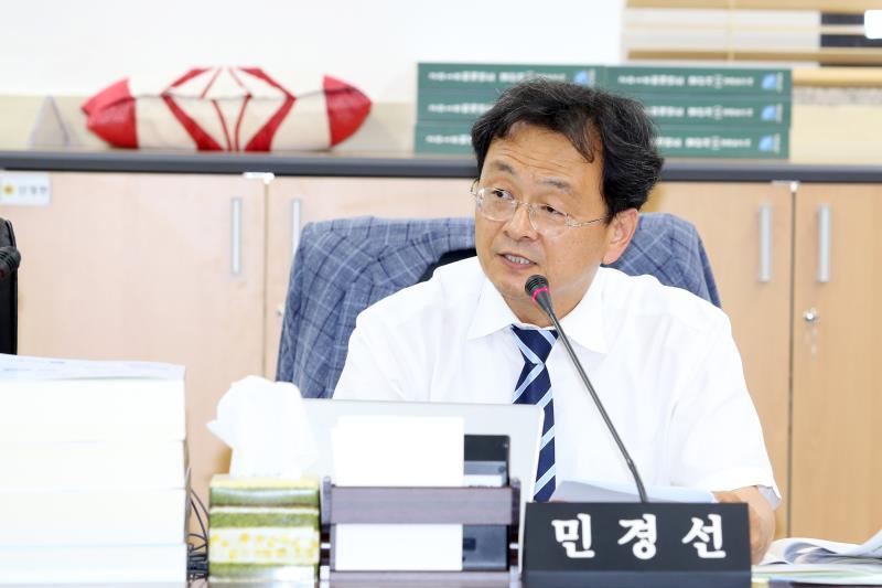 제336회 정례회 제1차 기획재정위원회