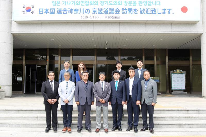 일본 가나가와현 대표단 접견