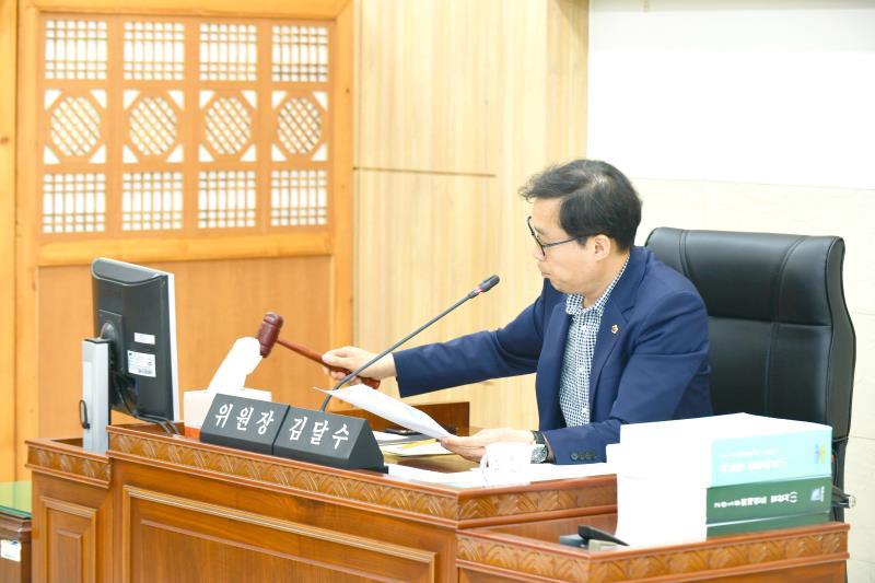 제336회 정례회 제1차 문화체육관광위원회