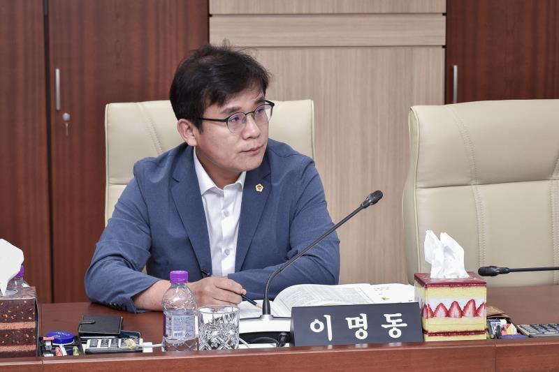 제336회 정례회 제1차 안전행정위원회