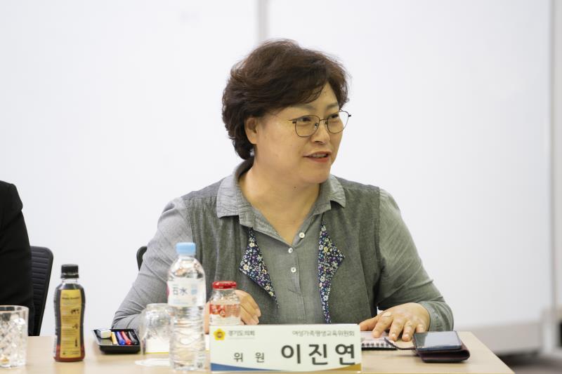 여성가족평생교육위원회 현장방문
