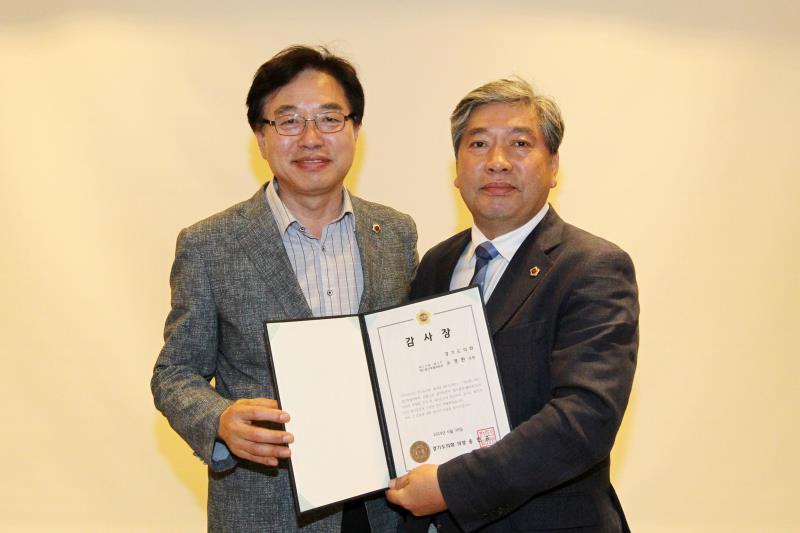 예산결산특별위원회 운영 결산 토론회