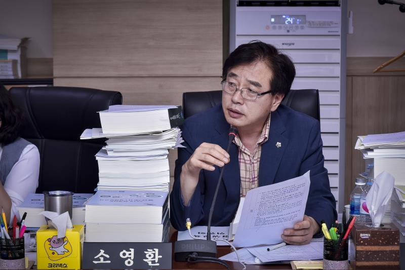 제336회 정례회 제1차 예산결산특별위원회