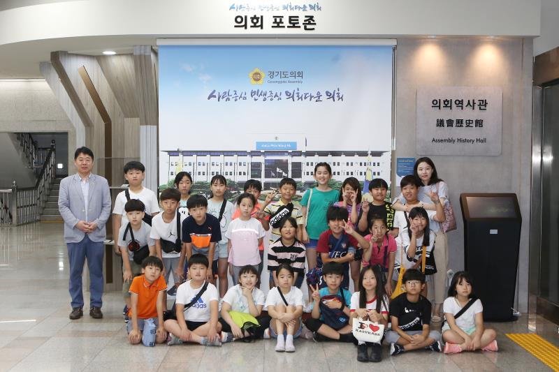 수원 선행초등학교 도의회 방문 견학
