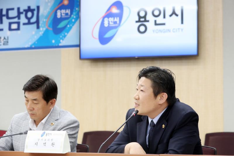 경기도의회 - 용인시 정책간담회