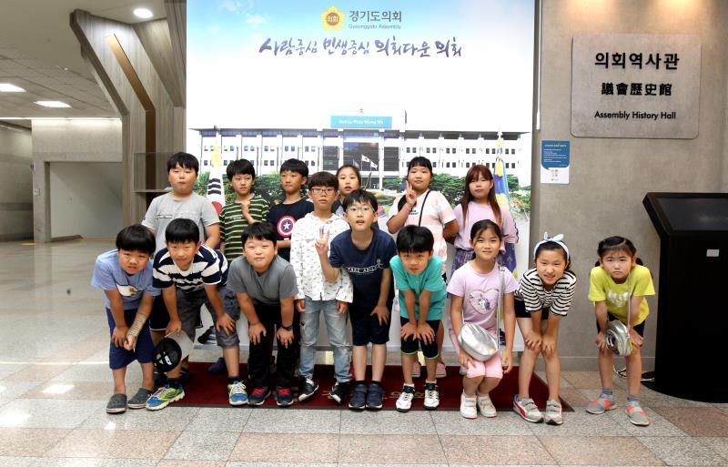 용인 보라초등학교 학생 도의회 견학 방문
