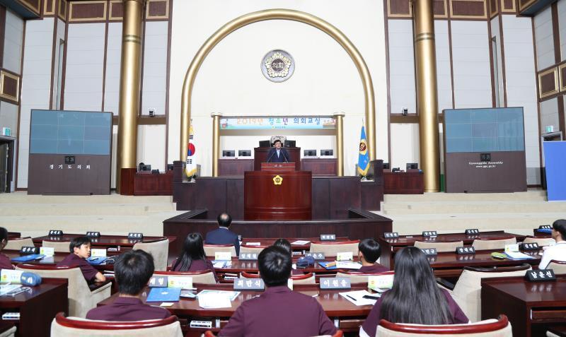 2019년 제22회 청소년 의회교실