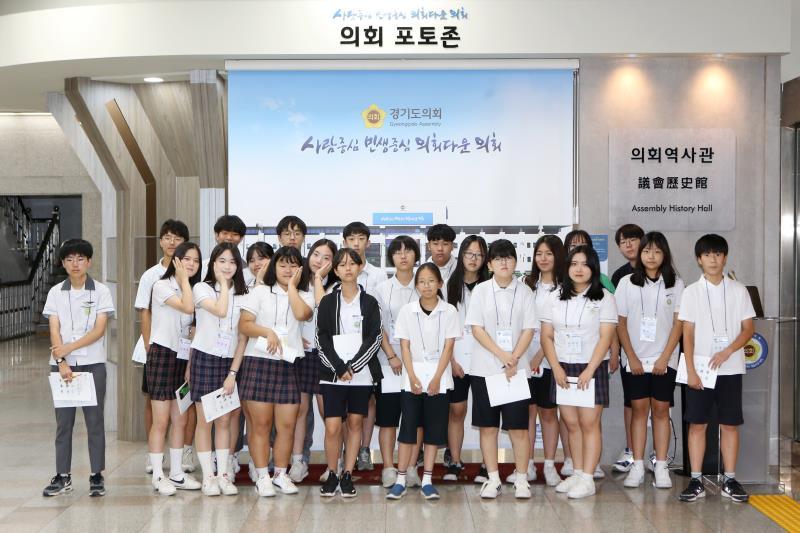 호매실 중학교 도의회 방문 견학