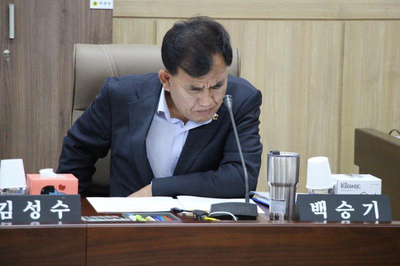 제337회 임시회 제1차 농정해양위원회 회의