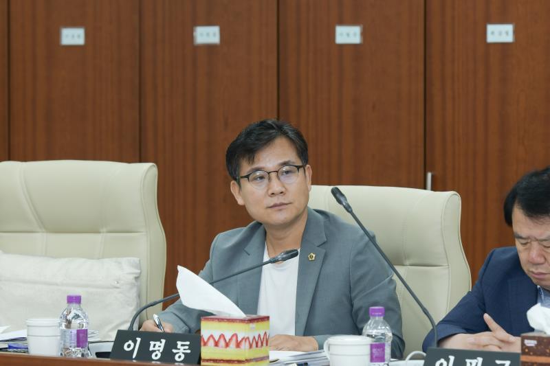 제337회 임시회 제1차 안전행정위원회