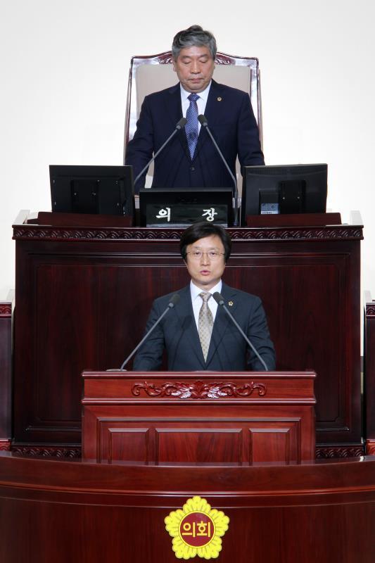 제337회 임시회 제2차 본회의 5분자유발언