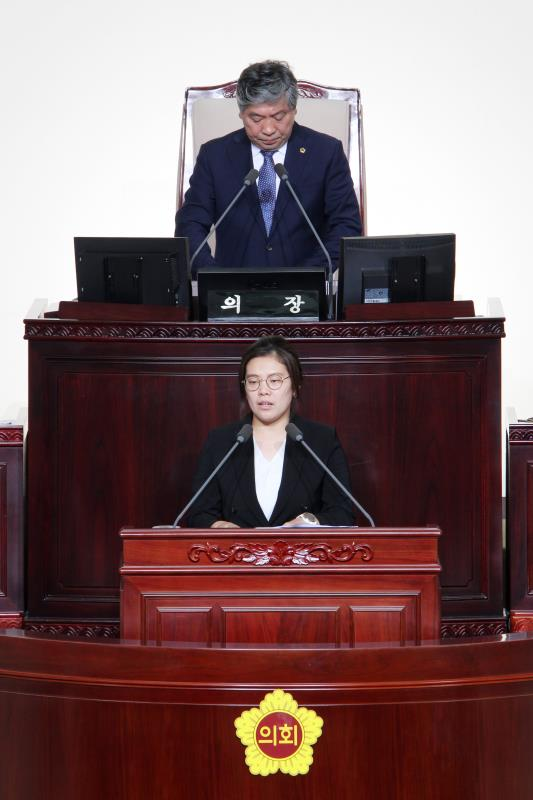 제337회 임시회 제2차 본회의 심사보고