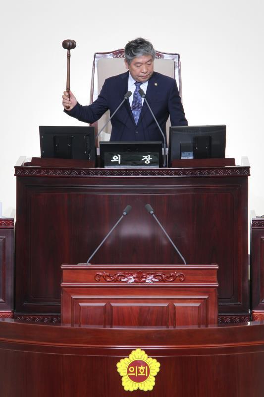 제337회 임시회 제2차 본회의