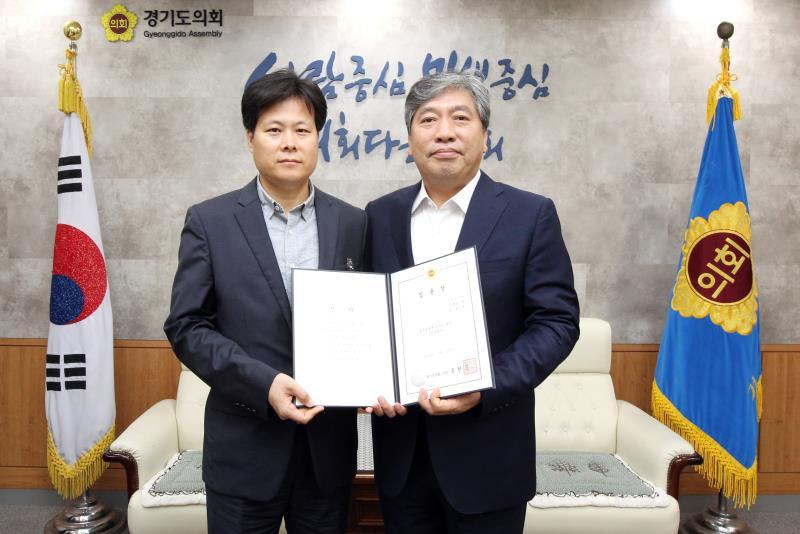 송한준 의장 5급 팀장 임용장 교부