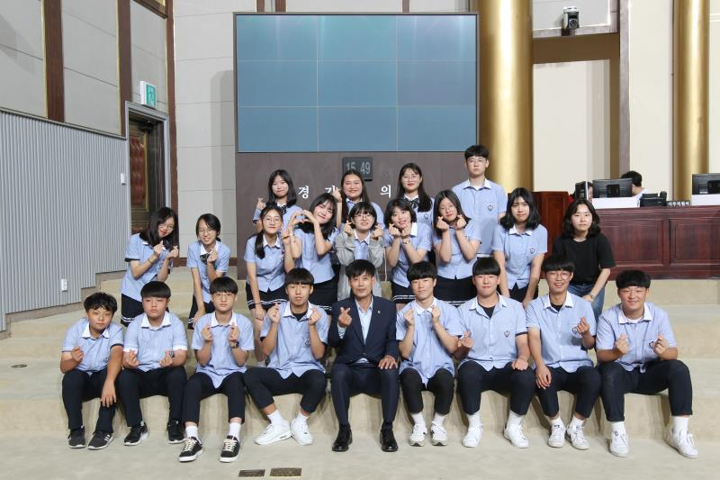 2019년 제26회 청소년 의회교실