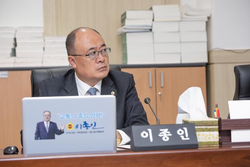 제338회 임시회 제1차 기획재정위원회