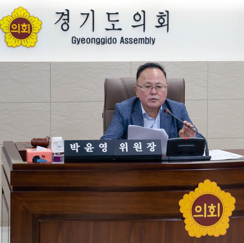 제338회 임시회 제2차 농정해양위원회