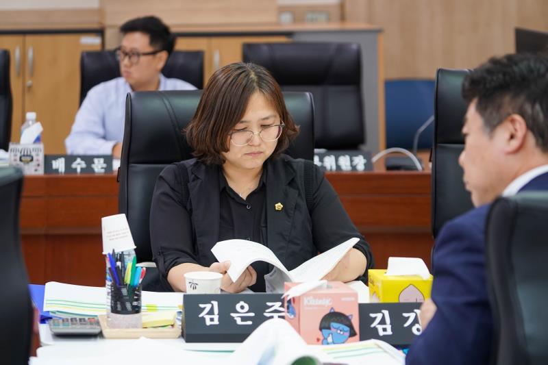 제338회 임시회 제2차 예산결산특별위원회