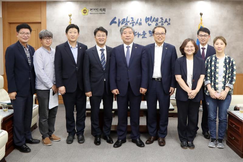경기도 사회복지사협회장 등 접견