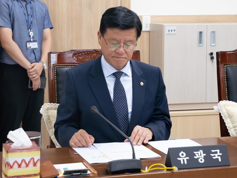 제338회 임시회 제1차 의회운영위원회
