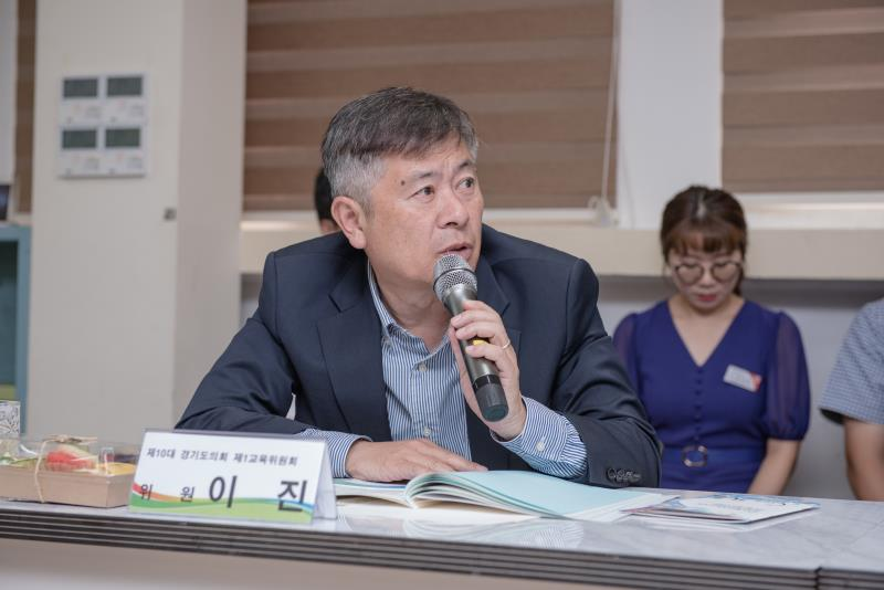 경기도의회 제1교육위원회 현장방문