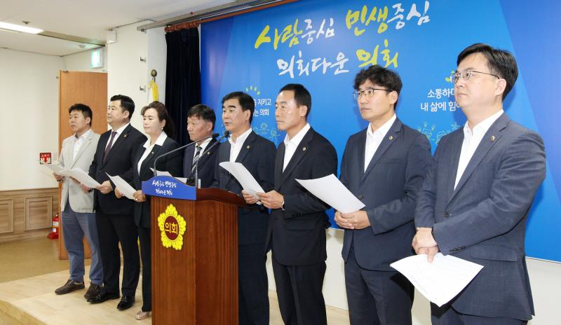 염종현 대표의원 및 수석대표단 기자회견