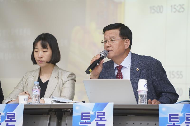 경기도 농민기본소득 도입 방안 모색 토론회