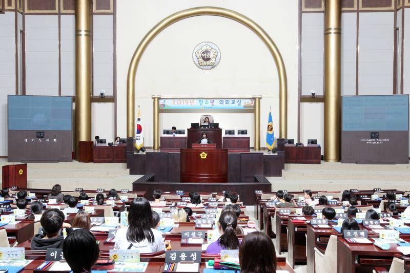 2019년 제31회 청소년 의회교실