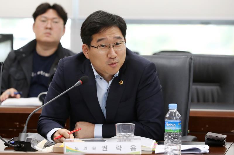 경기도의회 - 성남시 정책간담회