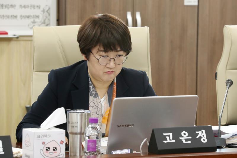 제339회 임시회 제1차 경제노동위원회